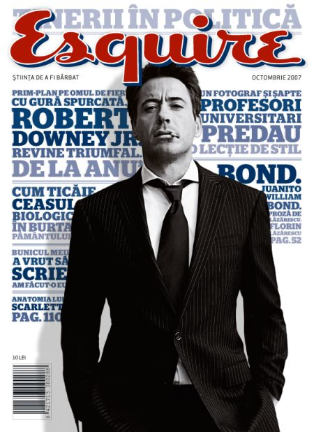 Esquire Romania - October 2007